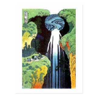 Amida Waterfall, Hokusai Japanese Fine Art Postcard