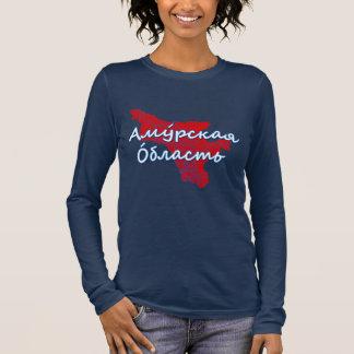 Amur Oblast Long Sleeve T-Shirt