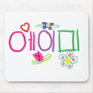 Amy (in Korean) Mouse Pad
