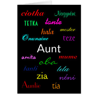 """An Aunt's Birthday I"" Card - Customizable Greeting Cards"