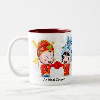 An Ideal Couple Coffee Mugs