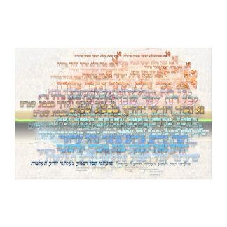 "Ana b""Koach Meditation Gallery Wrapped Canvas"