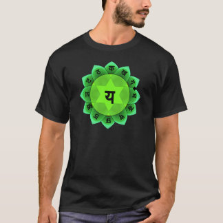 Anahata The Heart Chakra T-Shirt