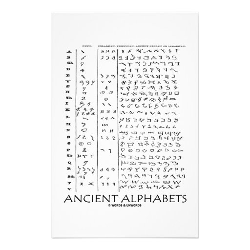 Ancient Alphabets Customized Stationery