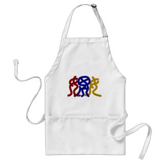 Ancient Chinese Characters for Flirting Standard Apron