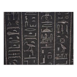 Ancient Egyptian Secret postcard