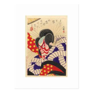 Ancient Japanese Painting circa 1894 Postcard