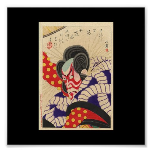 Ancient Japanese Painting circa 1894 Print
