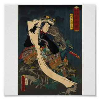 Ancient Japanese Painting, Samurai with Toad Poster