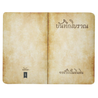 Ancient Journal Old Paper Style in Thai Language
