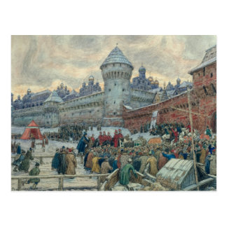 Ancient Moscow, departure after a fight Postcard