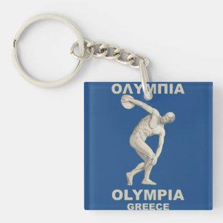 Ancient Olympia Greece Keychain
