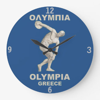 Ancient Olympia Greece Large Clock