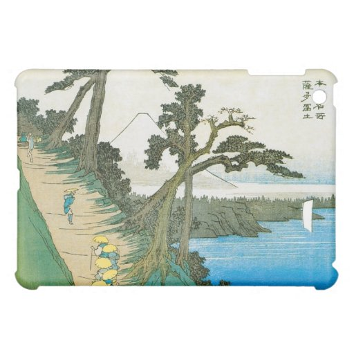 Ancient Painting of Mt. Fuji c. 1837 Japan Case For The iPad Mini