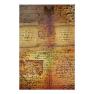 Ancient Scrolls Stationery Paper