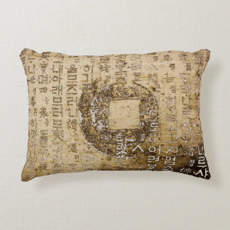 Ancient Seal, Well Being - Custom Fabric (Pillow) Decorative Cushion