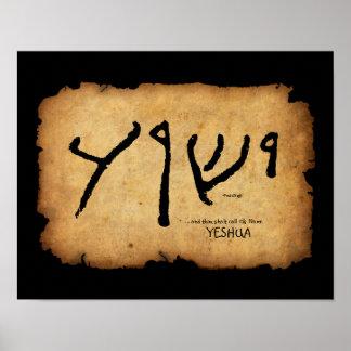 ... and thou shalt call His Name 'Yeshua' Poster
