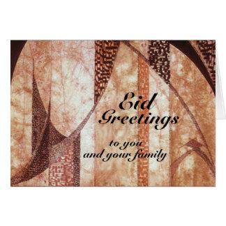 Andalusia Arabic Calligraphy Eid Card