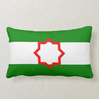 Andalusia ethnic flag spain lumbar cushion