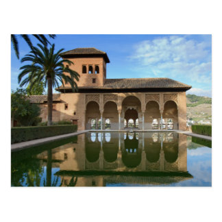 Andalusia - Torre de las damas Alhambra postcard