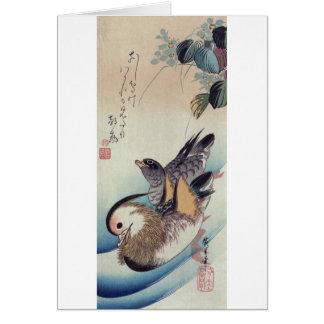 Ando Hiroshige Mandarin Ducks Color Woodcut Card
