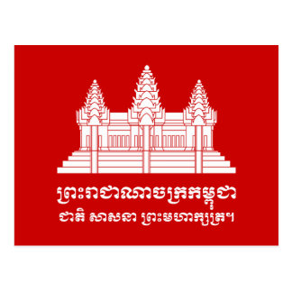 Angkor Wat Cambodian / Khmer Flag with Motto Postcard