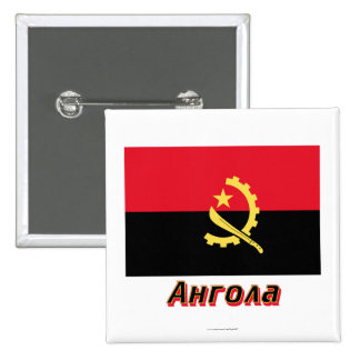 Angola Flag with name in Russian Buttons