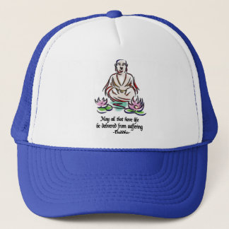 Animal Rights Buddha Quote Trucker Hat