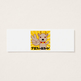 Animated picture purohu ♪ profile card official