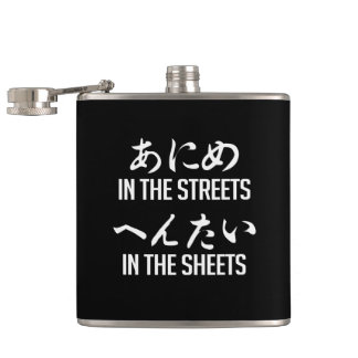 ANIME IN THE STREETS HIP FLASK