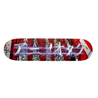 Anime Otaku red burst 20.6 Cm Skateboard Deck