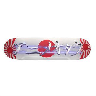 Anime Otaku v3 Skate Board Decks