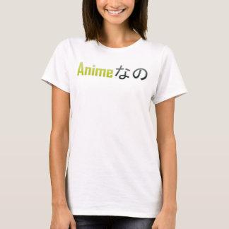 Aninano Spaghetti Logo T-Shirt