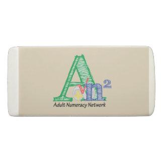 ANN Eraser - Beige