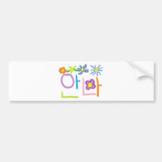 Anna Bumper Sticker