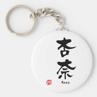 Anna Name Personalized Kanji Calligraphy Key Ring