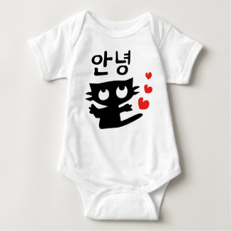 Annyoung  Baby Jersey Bodysuit  Not all baby bodys