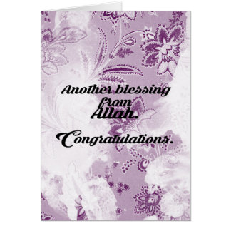Another Blessing From Allah Card