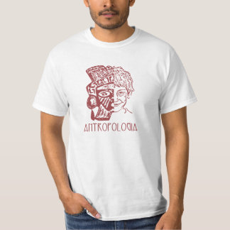Anthropology (Masculine/front) T-Shirt