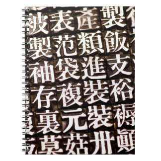 Antique Chinese Letterpress type Notebook