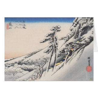 Antique Japanese Christmas Card