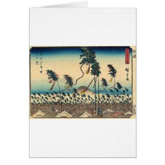 Antique Mt. Fuji Painting c. 1800s Japan Greeting Card
