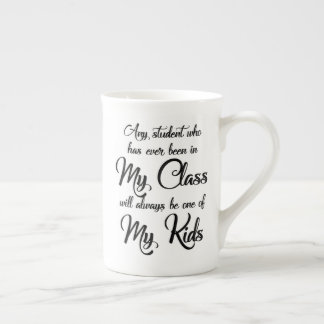 Any student who has ever been in My Class Mug