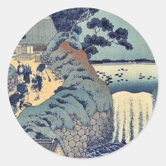 Aoi gaok waterfall by Katsushika, Hokusai Ukiyoe Classic Round Sticker