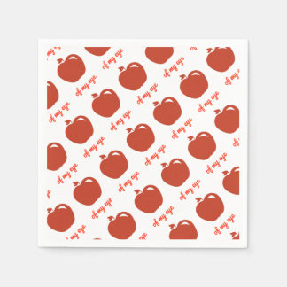 Apple of my eye merchandise paper napkins