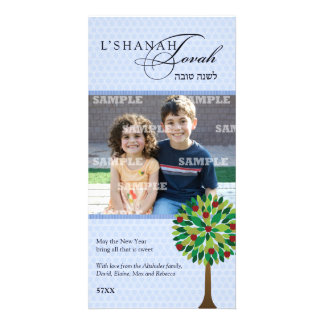 Apple Tree Rosh Hashanah Photo Card