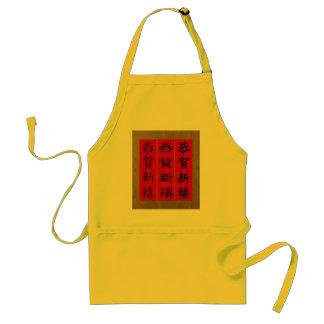 Apron - CHINESE NEW YEAR TET CALLIGRAPHY (Yellow)