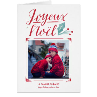 Aquarelle & Calligraphie   Joyeux Noël Card
