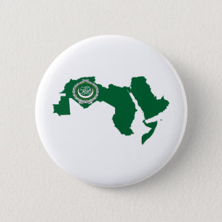 Arab League Flag Map full size 6 Cm Round Badge