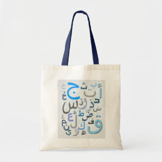 Arabic Alphabets tote bag for kids blue color